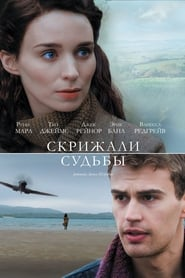 Download and Watch Full Movie The Secret Scripture (2016)