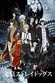 Bungou Stray Dogs streaming vf
