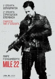 Watch Full Movie Mile 22 (2018)