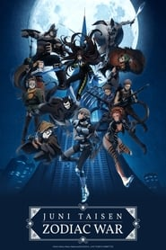 Juuni Taisen streaming vf