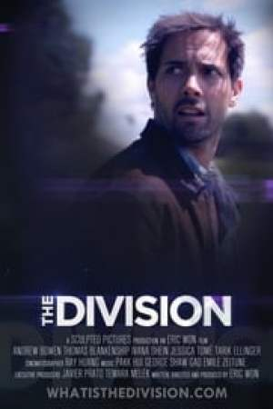 Division d'élite