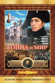 Война и Мир 1: Андрей Болконский streaming vf