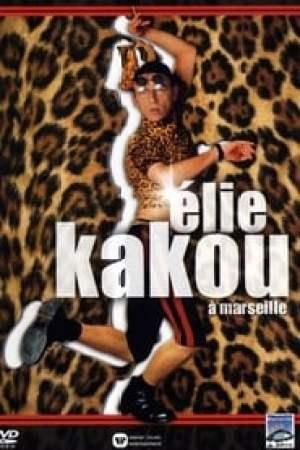 Élie Kakou au Dôme De Marseille