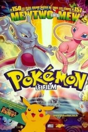 Pokémon 01 - Mewtwo contre Mew
