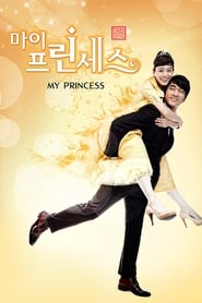 My Princess streaming vf