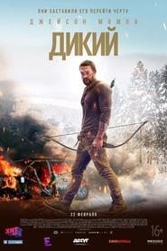 Watch and Download Full Movie Braven (2018)