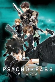 Psycho-Pass streaming vf
