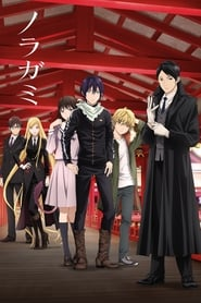 Noragami streaming vf
