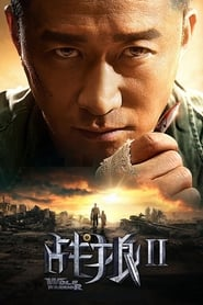 Download and Watch Full Movie Wolf Warrior 2 (2017)