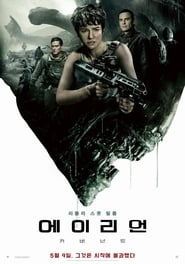 Watch and Download Full Movie Alien: Covenant (2017)