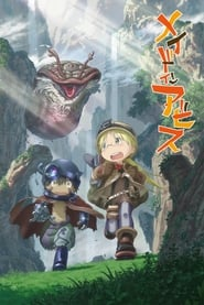 Made In Abyss streaming vf