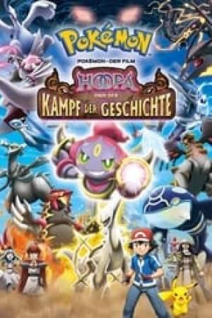 Pokémon 18 - Hoopa Et Le Choc Des Légendes