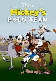 L'Équipe de Polo streaming vf