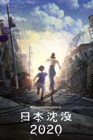 Japan Sinks : 2020 streaming vf