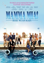 Download and Watch Movie Mamma Mia! Here We Go Again (2018)