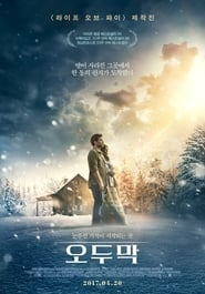 Streaming Movie The Shack (2017) Online