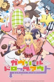 Gabriel Dropout streaming vf
