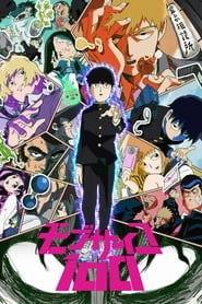 Mob Psycho 100 streaming vf