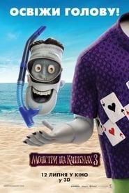 Streaming Full Movie Hotel Transylvania 3: Summer Vacation (2018)