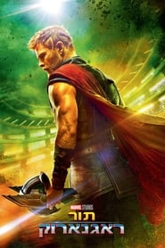 [Streaming] Thor: Ragnarok (2017) Full Movie Online