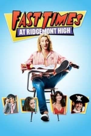 Ça chauffe au lycée Ridgemont