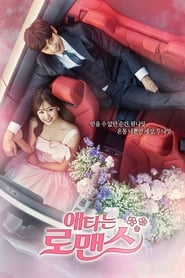 My Secret Romance streaming vf