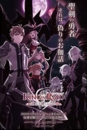 King's Raid : Ishi wo Tsugu Mono-tachi