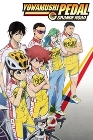 Yowamushi Pedal streaming vf