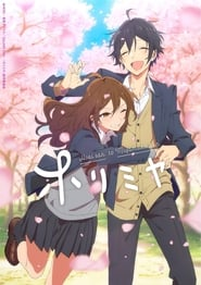 Horimiya streaming vf