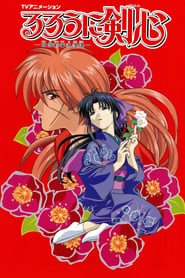 Kenshin le Vagabond streaming vf