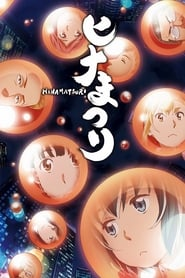 Hinamatsuri streaming vf