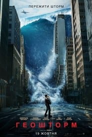 Watch Movie Online Geostorm (2017)