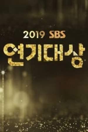 SBS 연기대상