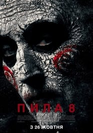 Download and Watch Movie Jigsaw (2017)