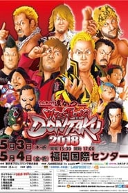 NJPW Wrestling Dontaku 2018 - Night 1 streaming vf