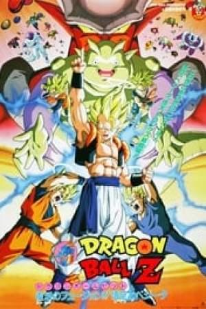 Dragon Ball Z: Zenbu Misemasu Toshi Wasure Dragon Ball Z!