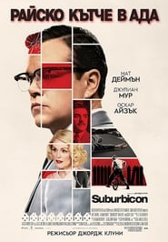 Streaming Full Movie Suburbicon (2017) Online