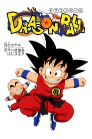 Dragon Ball streaming vf