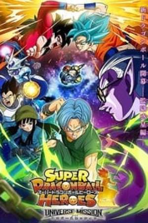 Super Dragon Ball Heroes : Universe Mission