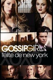 Gossip Girl streaming vf