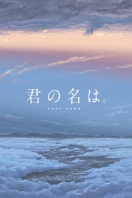 Watch Movie Online Your Name. (2016)