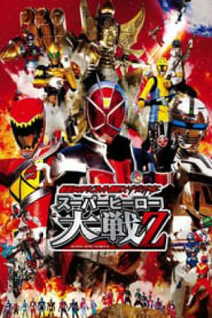 Kamen Rider × Super Sentai × Space Sheriff Super Hero Taisen Z