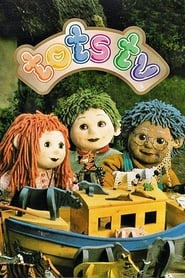 Tots TV streaming vf