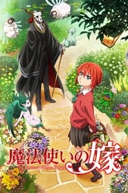 The Ancient Magus Bride streaming vf