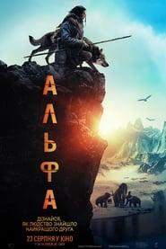 Streaming Full Movie Alpha (2018) Online