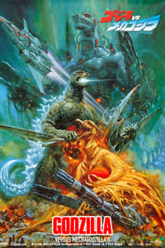 Godzilla vs Mechagodzilla 2 streaming vf