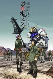 Mobile Suit Gundam Iron-Blooded Orphans streaming vf