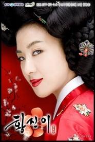 Hwang Jin Yi streaming vf