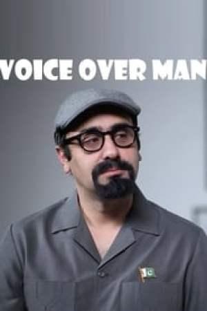 Voice Over Man