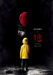 Streaming Movie It (2017)